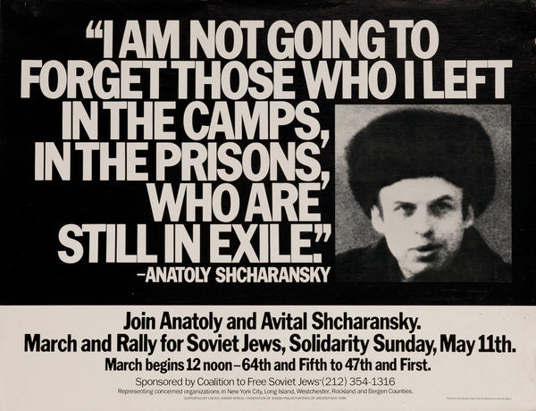 March and Rally for Soviet Jews - Anatoly Shcharansky Quote