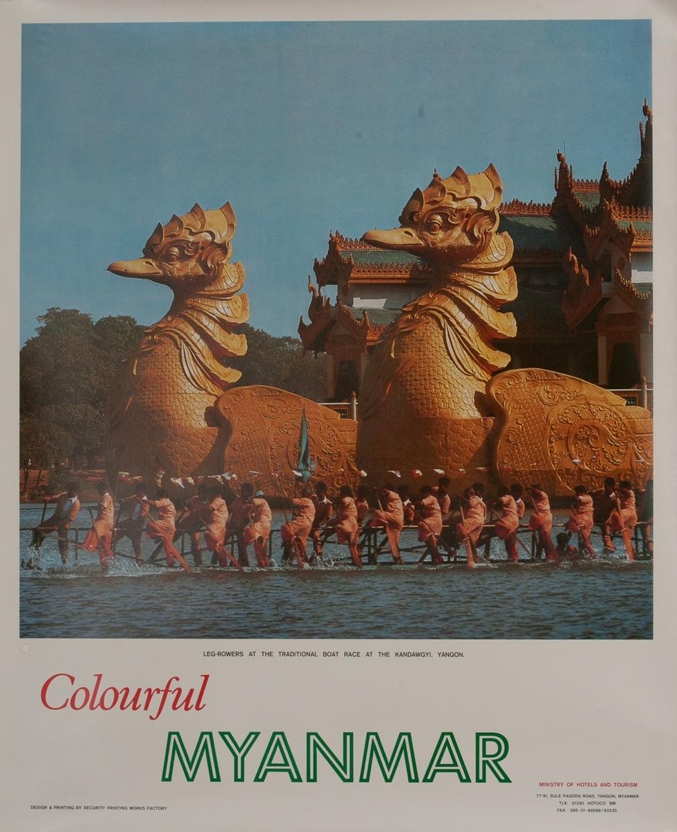 Colorful Myanmar Travel Poster