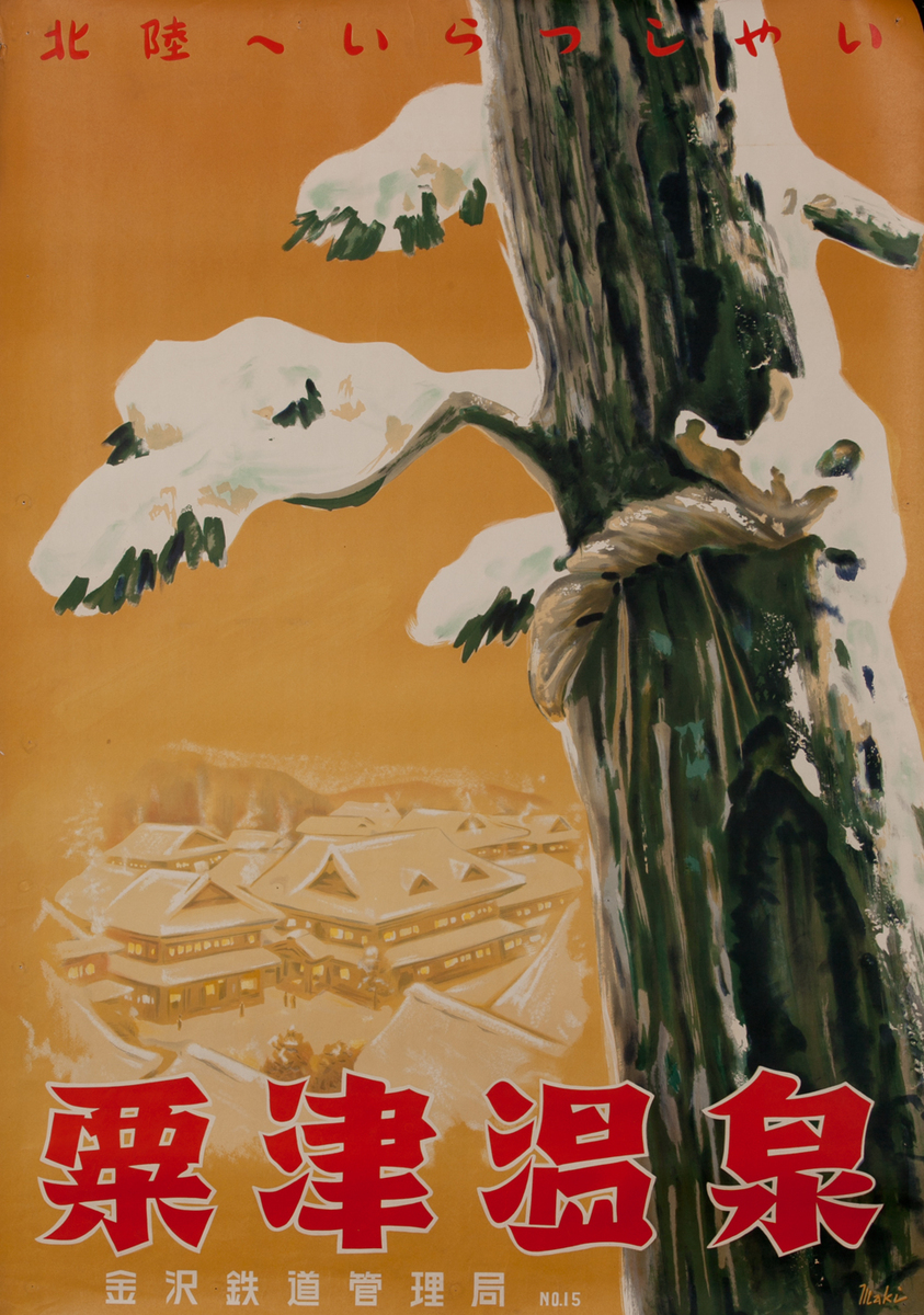 Japanese Travel Poster, Snow covered tree over village