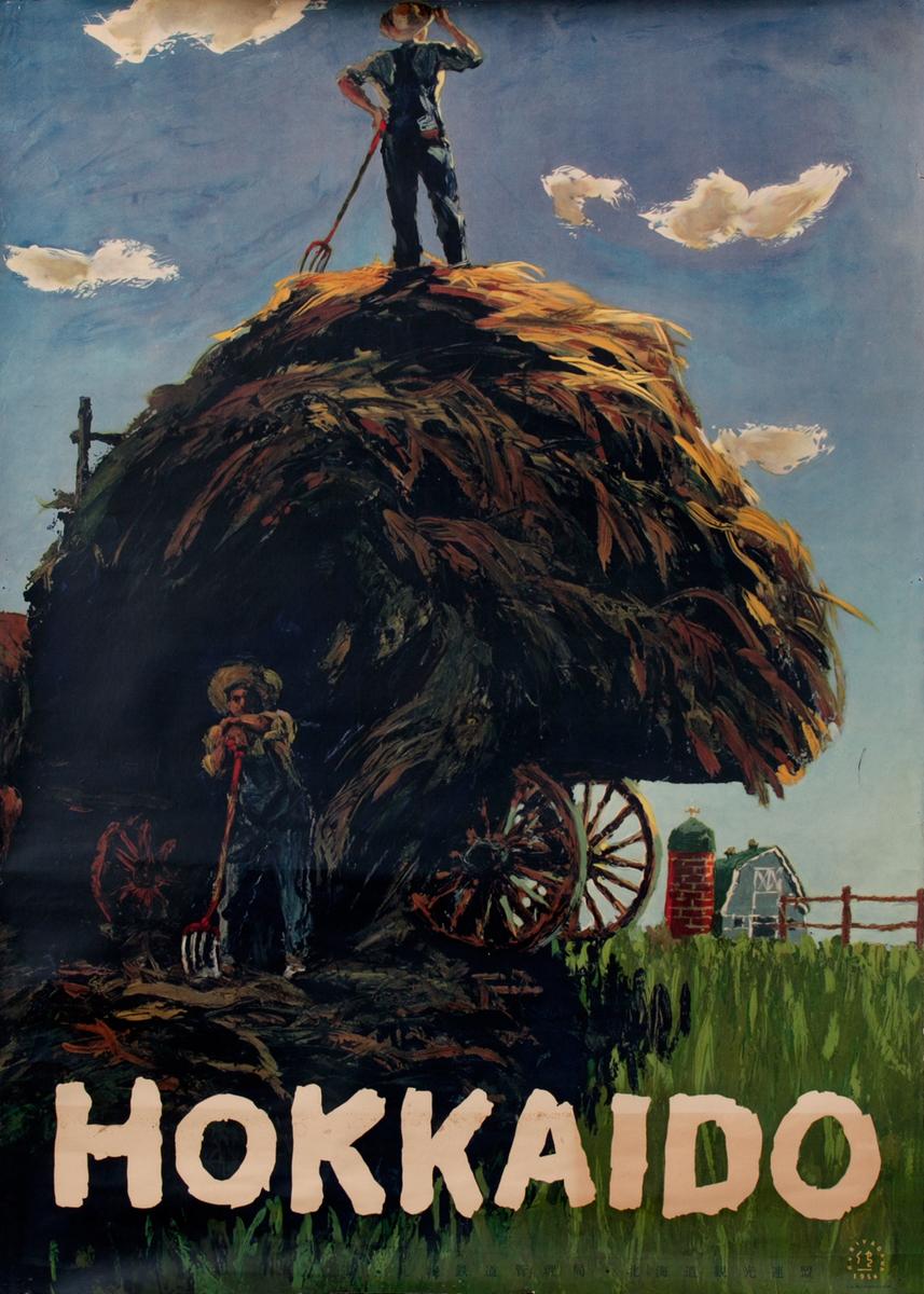 Hokkaido Japan Travel Poster