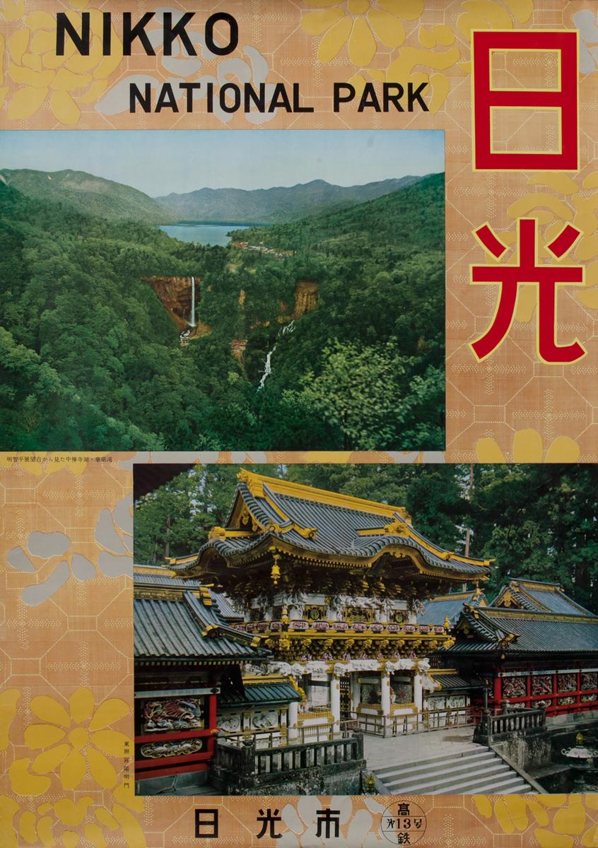 Nikko National Park Japanese Travel Poster