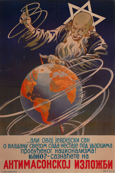 But now the Jewish dream of world domination will disappear.  Original Grand Anti-Masonic Exhibition Poster