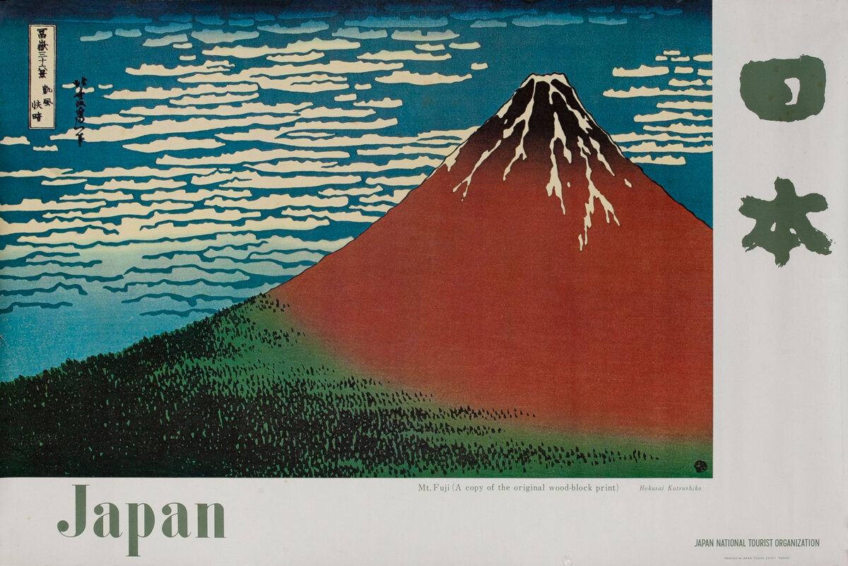 Mt Fuji Japanese Travel Poster, Woodblock