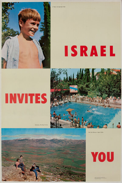 Israel Invites You, Travel Poster