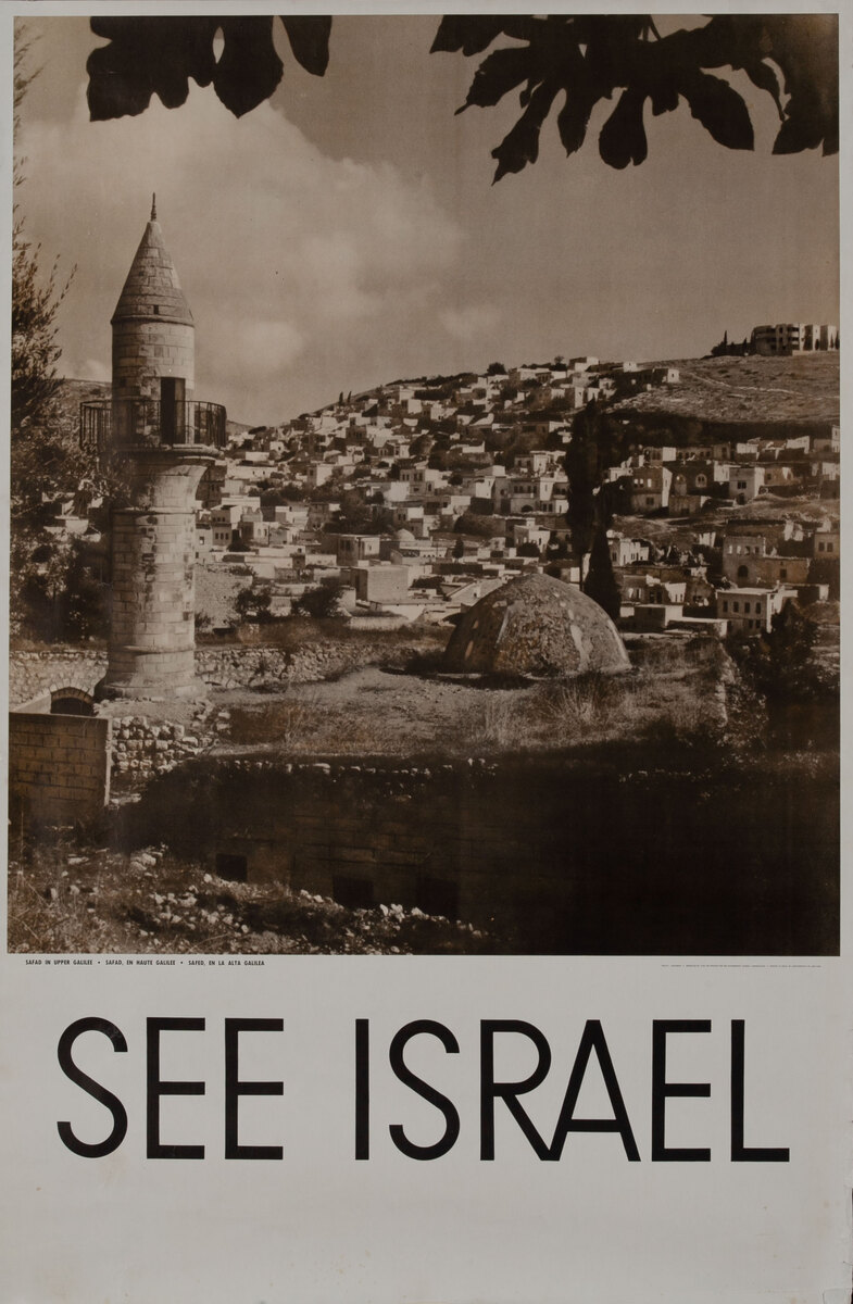 See Israel - Safad in Upper Galilee