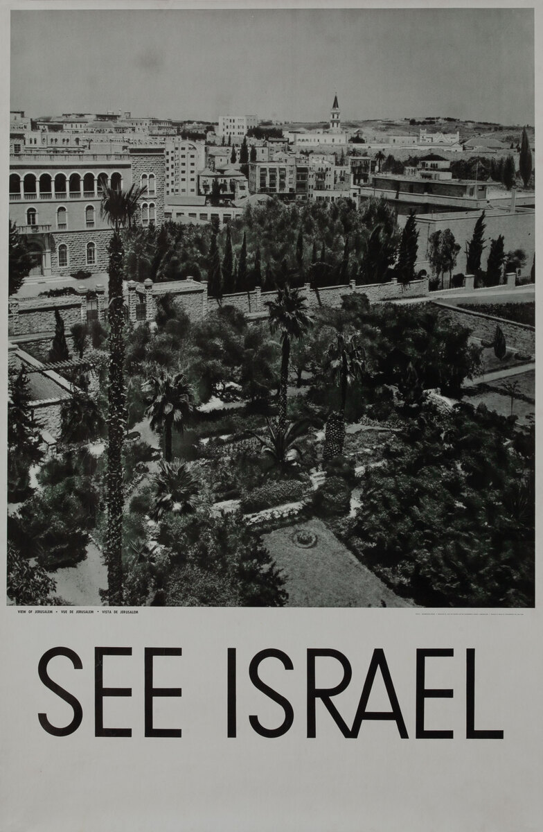 See Israel - View of Jerusalem