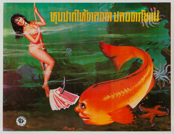 Keep Your Mouth Shut and We Will be Safe, Thai Careless Talk War Security Poster