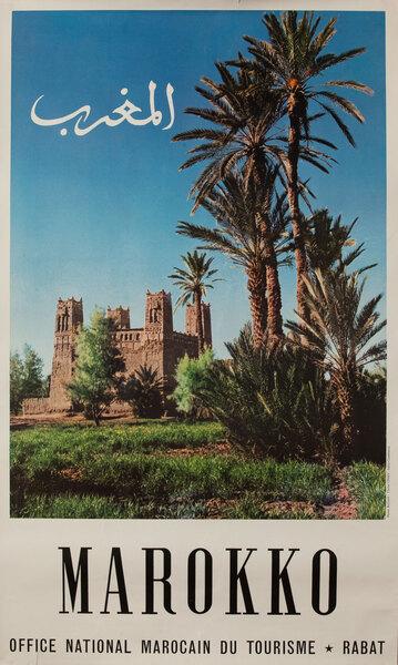 Marokko  Office National Marocain du Tourisme Rabat - Draa Valley Oasis