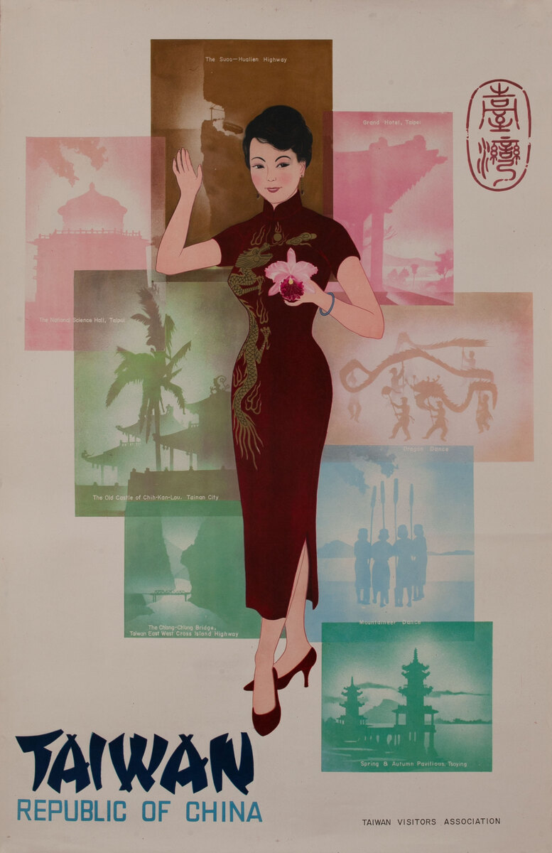 Taiwan Republic of China Woman with orchid