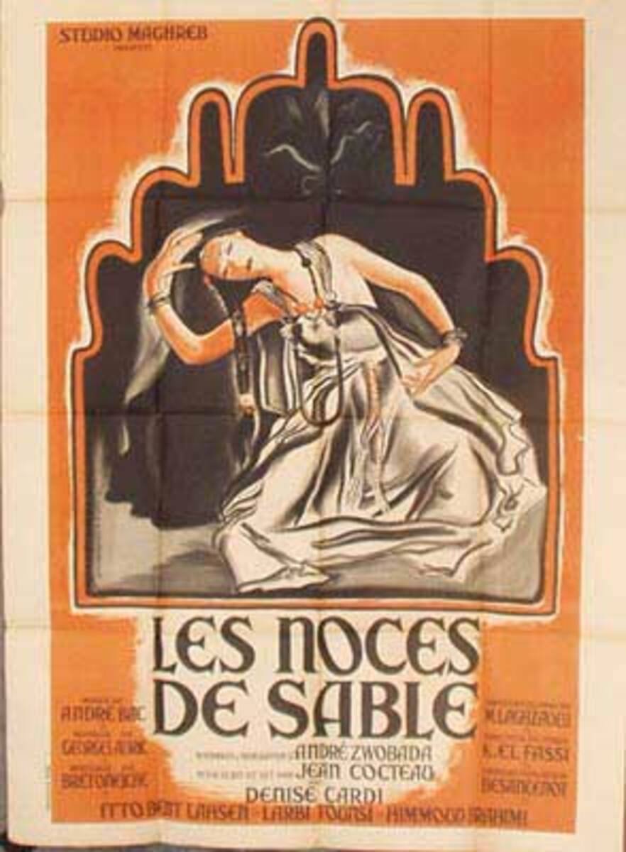 Les Noches des Sable French Vintage Original Movie Poster