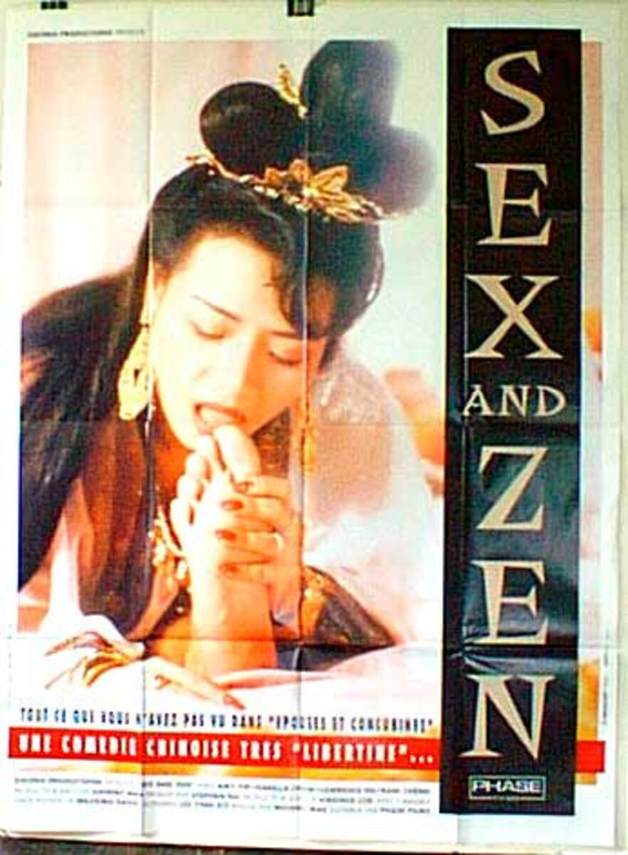 Sex and Zen Original French Movie Poster