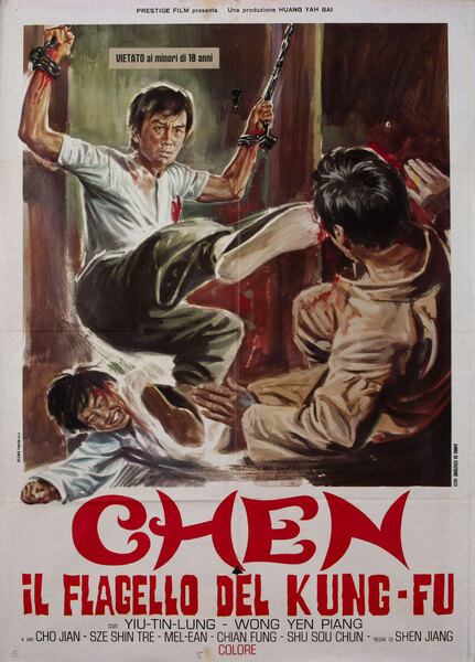 Chen il Flagello del Kung Fu Italian Movie Poster