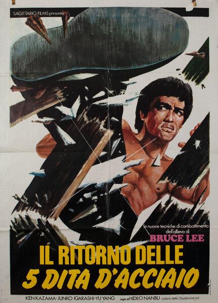 Il Ritorno Delle 5 Dita D'Acciaio - The Return of the Five Steel Fingers