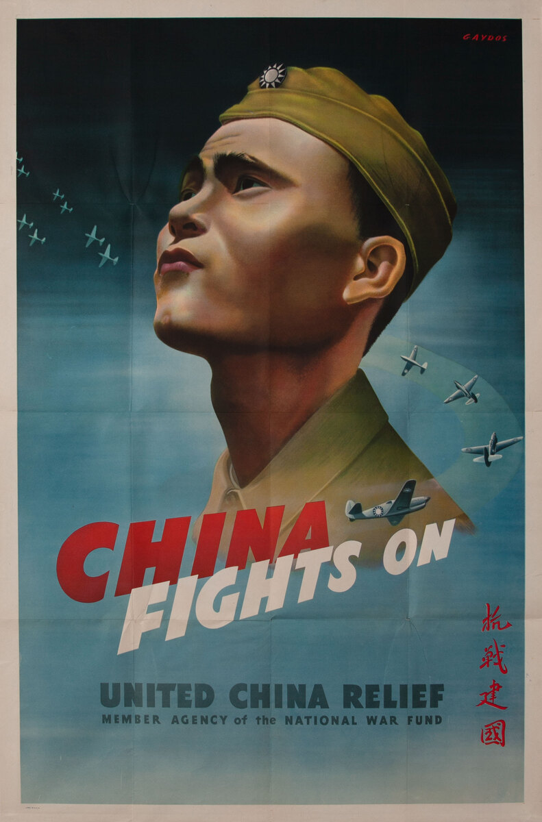 China Fights On, WWII United China Relief - Member Agency of the National War Fund