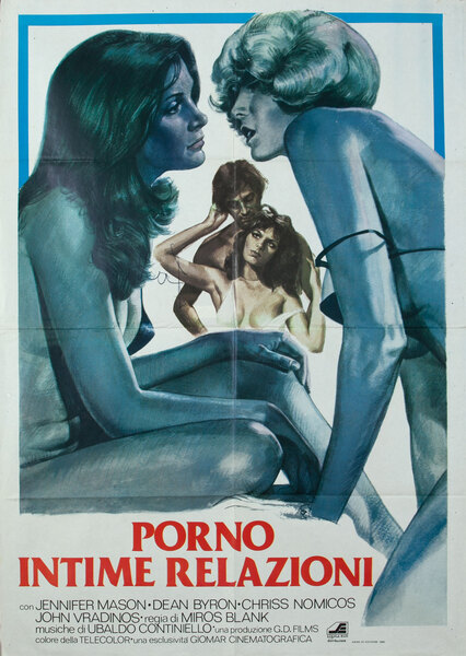 Porno Intime Relazioni Italian movie poster aka Intimate Relations - Originlal Greek title To Milo tou Satana (The Apple of Satana)