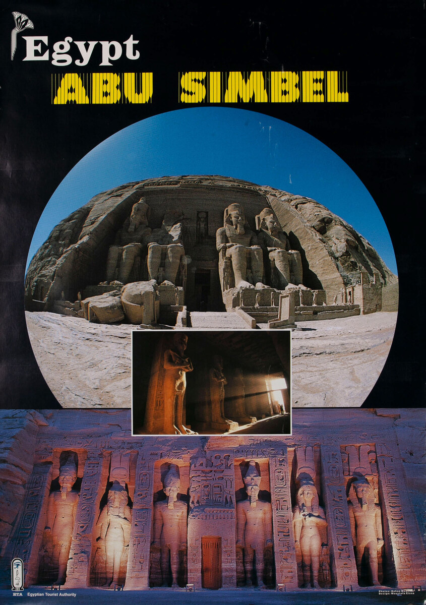 Egypt Abu Sibel