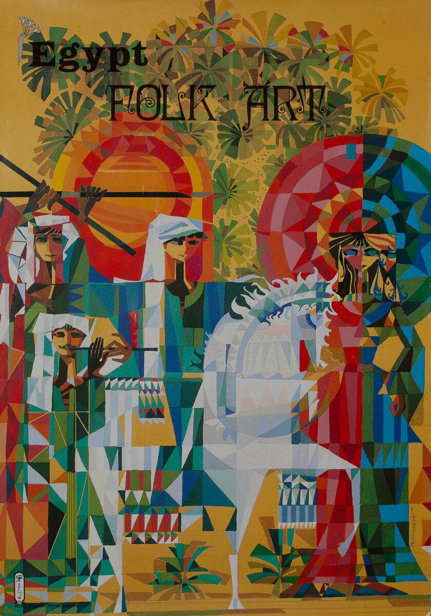 Egypt Folk Art
