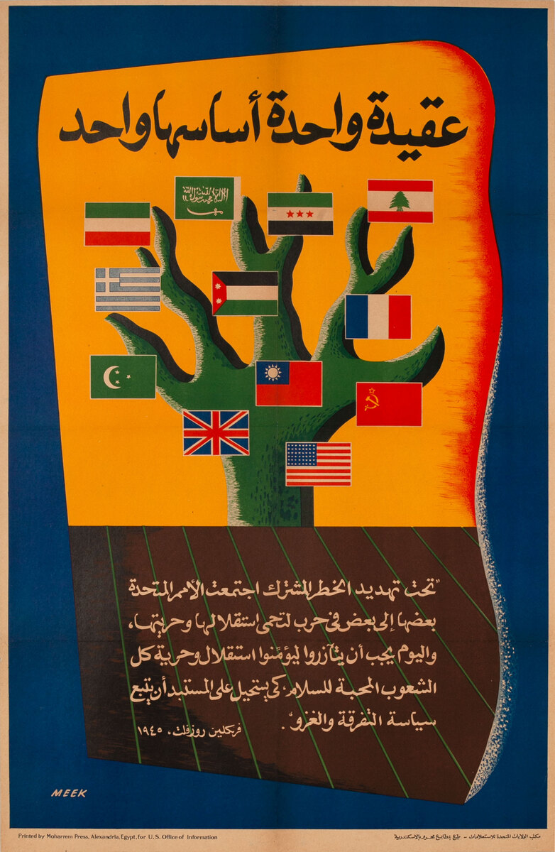 WWII Arabic Language Poster, Allies Flags