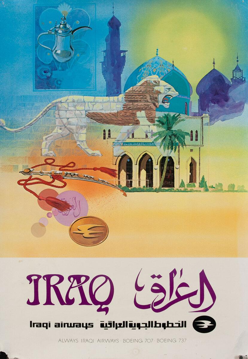 Iraq - Iraqi Airways Travel Poster