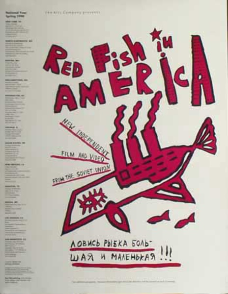 Red Fish In America Original Russian Film Poster