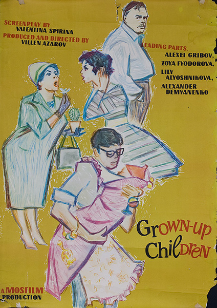 Grown Up Children Original Vintage Russian Movie Poster Sovexportfilm USSR