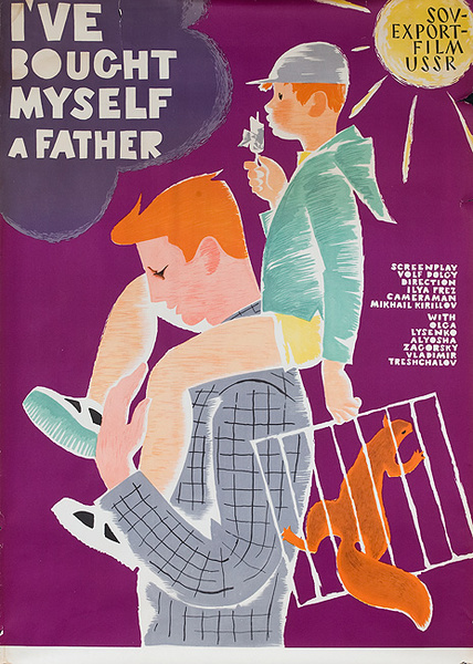 I've Bought Myself a Father Original Vintage Russian Movie Poster Sovexportfilm USSR