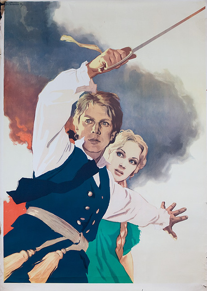 Swashbuckling hero Original Vintage Russian Movie Poster Sovexportfilm USSR