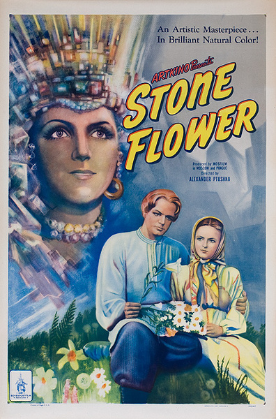 Stone Flower Original Vintage Russian Movie Poster Sovexportfilm USSR