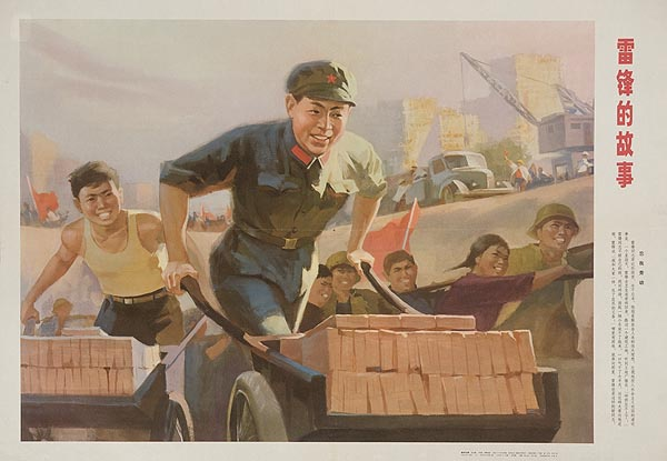 AAA Stories About Lei Feng Original Chinese Cultural Revolution Poster