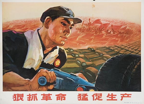 AAA Take Firm Hold of the Revolution and Promote Production! Original Chinese Cultural Revolution Poster