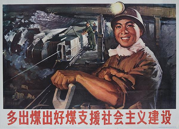 AAA Produce More Coal and Support the Socialist Construction Original Chinese Cultural Revolution Poster