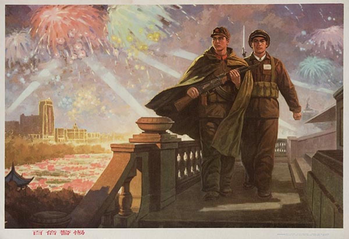 AAA 100 Time Vigilant (Be Very Vigilant) Original Chinese Cultural Revolution Poster