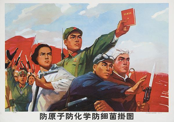 Anti Atomic, Biological and Chemical Weapons Original Chinese Cultural Revolution PosterAngry mob protests atomic, chemical and biological weapons with Mao's Little Red Book
