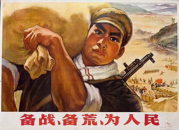 AAA Prepare for Struggle, Prepare for Famine, Work For the People. Original Chinese Cultural Revolution Poster