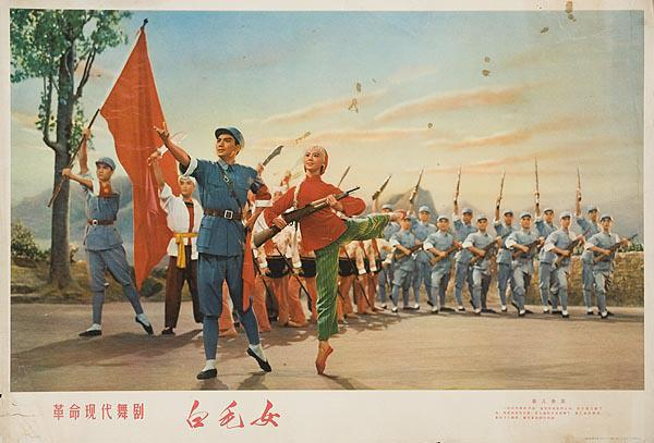 AAA Revolutionary Dance Company Original Chinese Cultural Revolution Poster