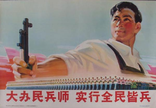 AAA Everybody is a Soldier Chinese Cultural Revolution  Original Vintage Propaganda Poster