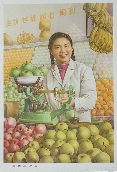 AAA Be Grateful for a Big Harvest Sell Your Produce,  Original Chinese Cultural Revolution Poster