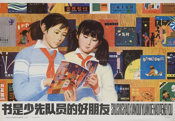 Original Chinese Cultural Revolution Poster Girls With Brochures and Books