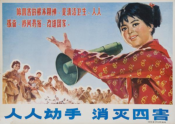 AAA Everyone Together to Kill the 4 Evils, Original Chinese Cultural Revolution Poster