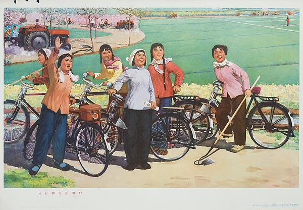 Original Chinese Cultural Revolution Poster Group On Bicycles in Field
