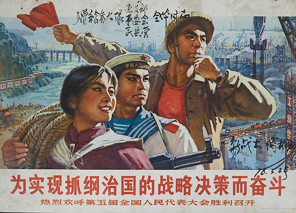 Shipyard Worker with Sailor Original Chinese Cultural Revolution Poster