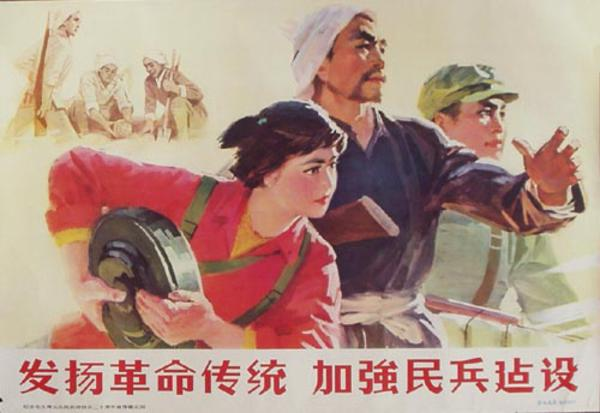 AAA Carry Forward the Revolutionary Tradition and Strengthen the Formation of People's Militia, Original  Chinese Cultural Revolution Vintage Propaganda Poster