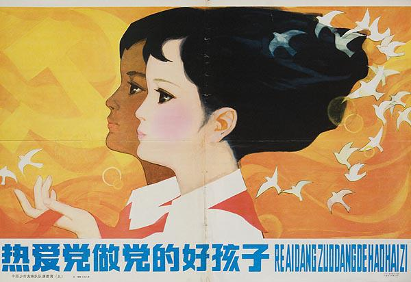 Original Chinese Cultural Revolution Poster Kids With White Doves