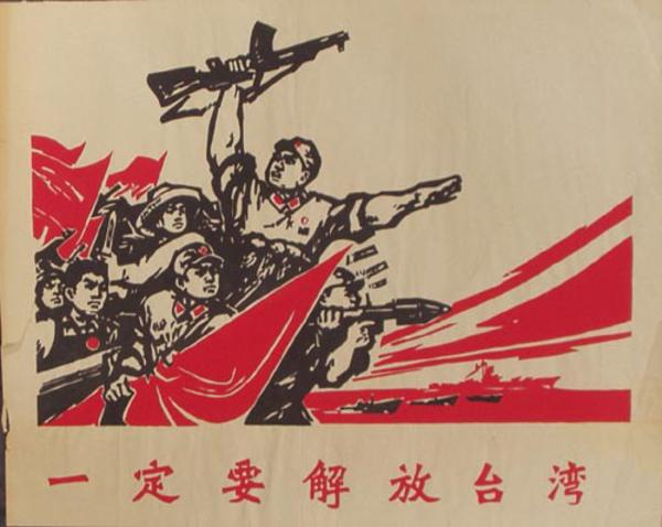 AAA Mao is the Red Sun in Our Heart Chinese Cultural Revolution Vintage Propaganda Poster