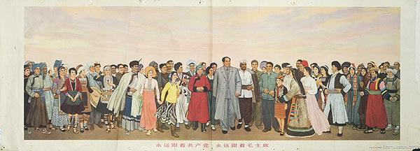 Chairman Mao With Chinese People Original Chinese Cultural Revolution Poster