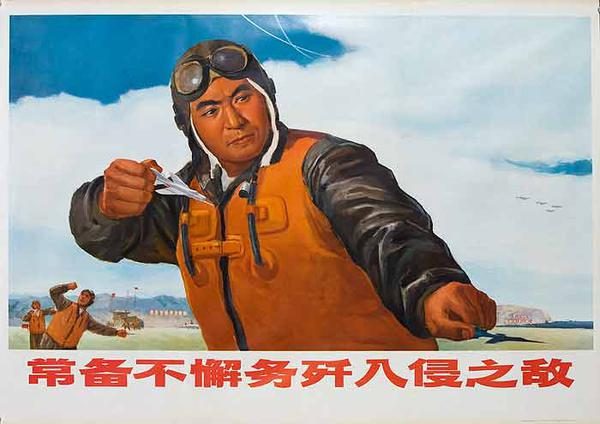 AAA Never Tire of Training to Destroy The Enemy, Original Chinese Cultural Revolution Poster