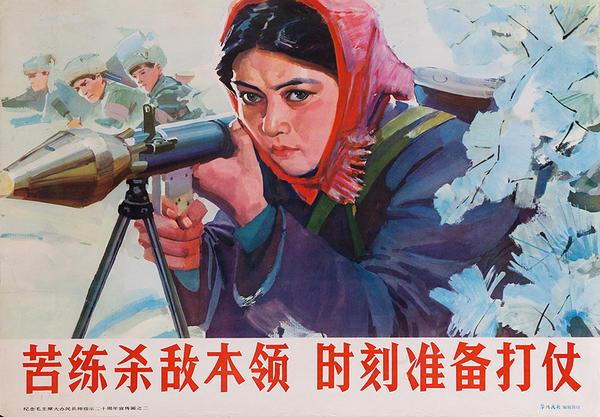 AAA Prepare for War at Any Time Chinese Cultural Revolution Original Vintage Propaganda Poster