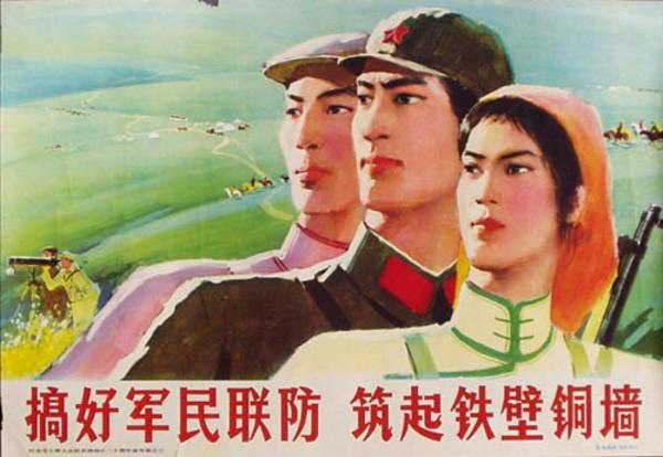 AAA Everybody Should be a Soldier Chinese Cultural Revolution Original Vintage Propaganda Poster