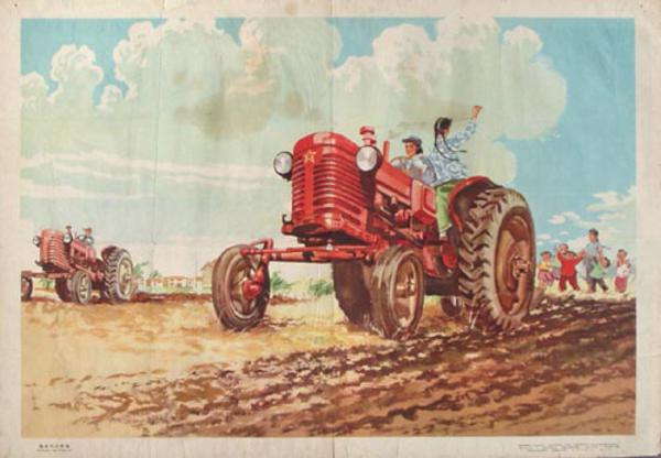 Chinese Cultural Revolution Original Vintage Propaganda Poster Farm Tractor