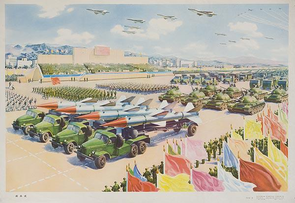 Military Missile Review Original Chinese Cultural Revolution Poster